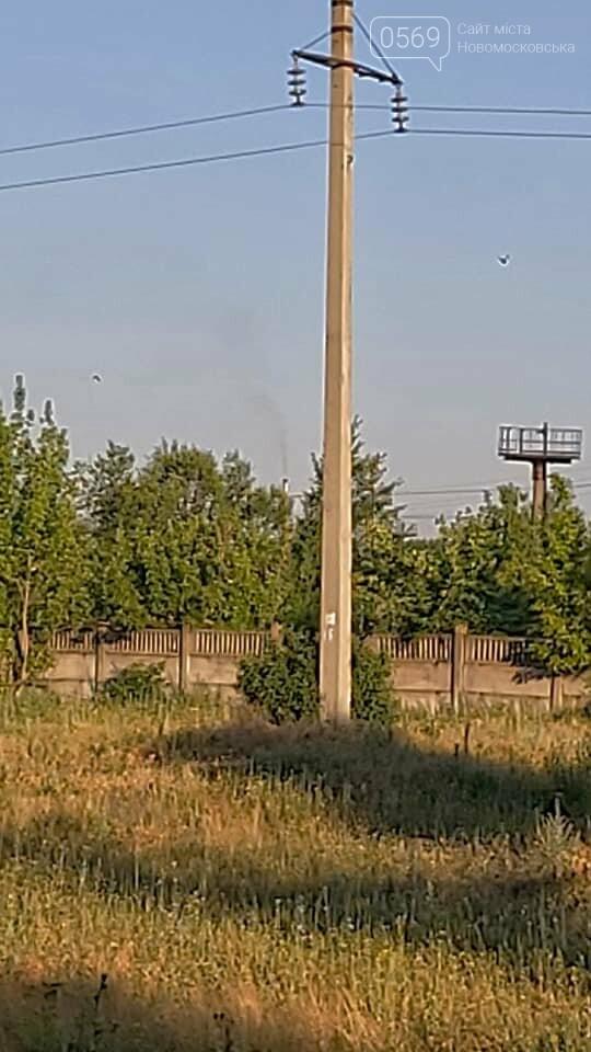 Мешканці Новомосковська знову потерпають від смороду: у нас як завжди?, фото-1