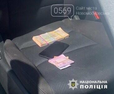У Новомосковському районі затримали на хабарі голову земельної комісії ОТГ, фото-2