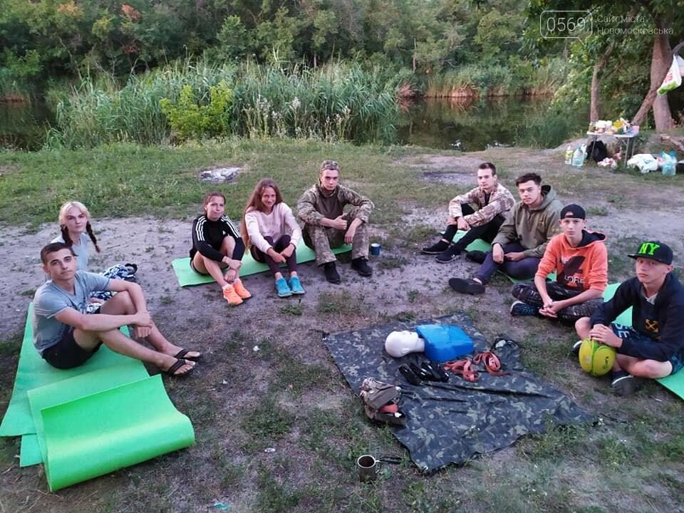 На Новомосковщині пройшов перший літній екотабір Summer camp '20, фото-6