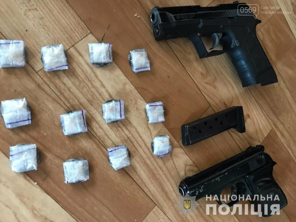 У Новомосковську поліцейські затримали групу наркозбувачів-закладчиків, фото-2