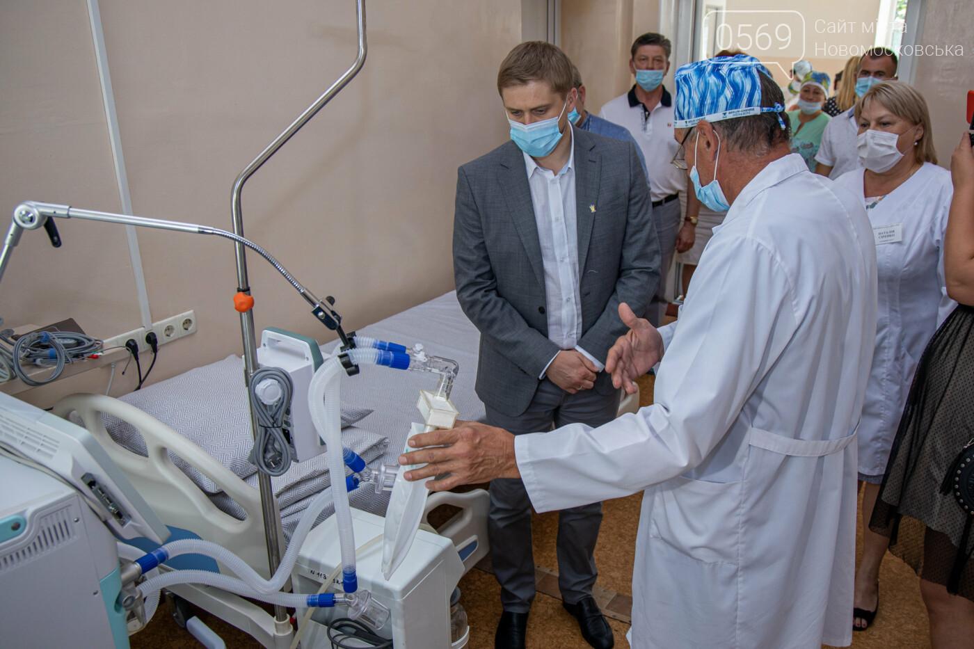 Центральна міська лікарня Новомосковська отримала апарати ШВЛ та багатофункціональні ліжка, фото-1