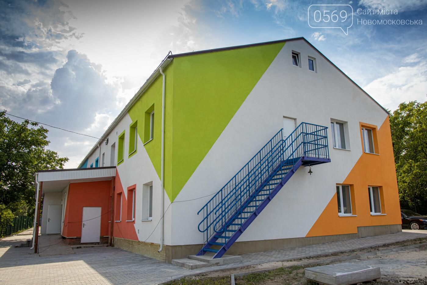 Новий дитсадок у Вільному Новомосковського району вже готовий на 85%, фото-2