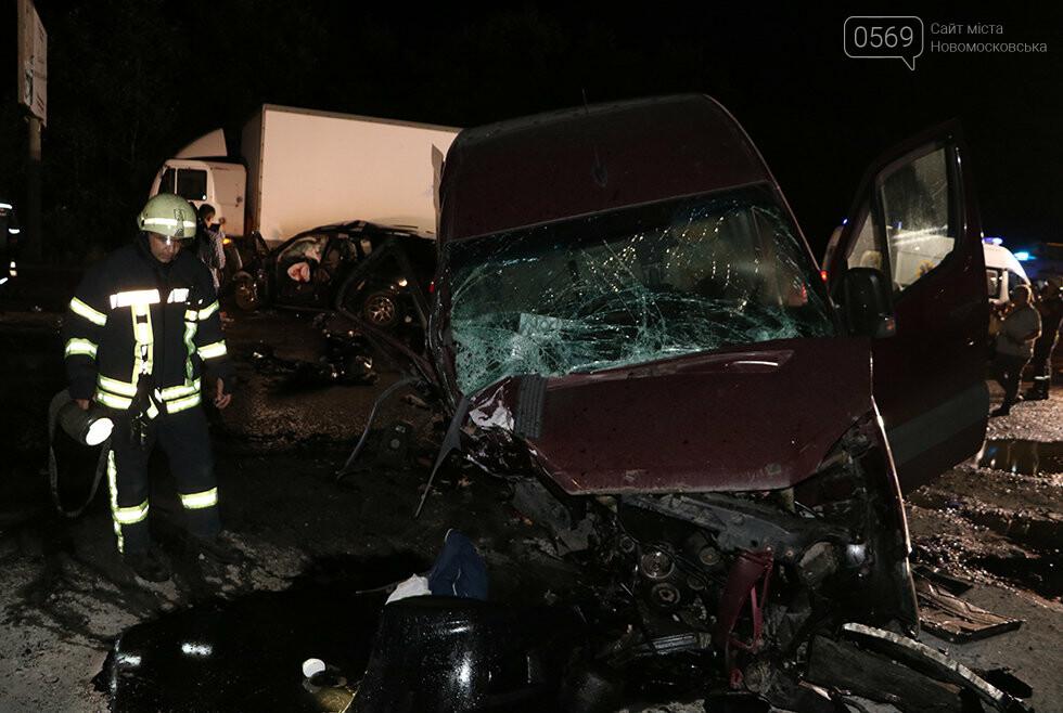 Минулої ночі в Дніпрі сталася масштабна ДТП: є загиблі та постраждалі (фото, відео), фото-2
