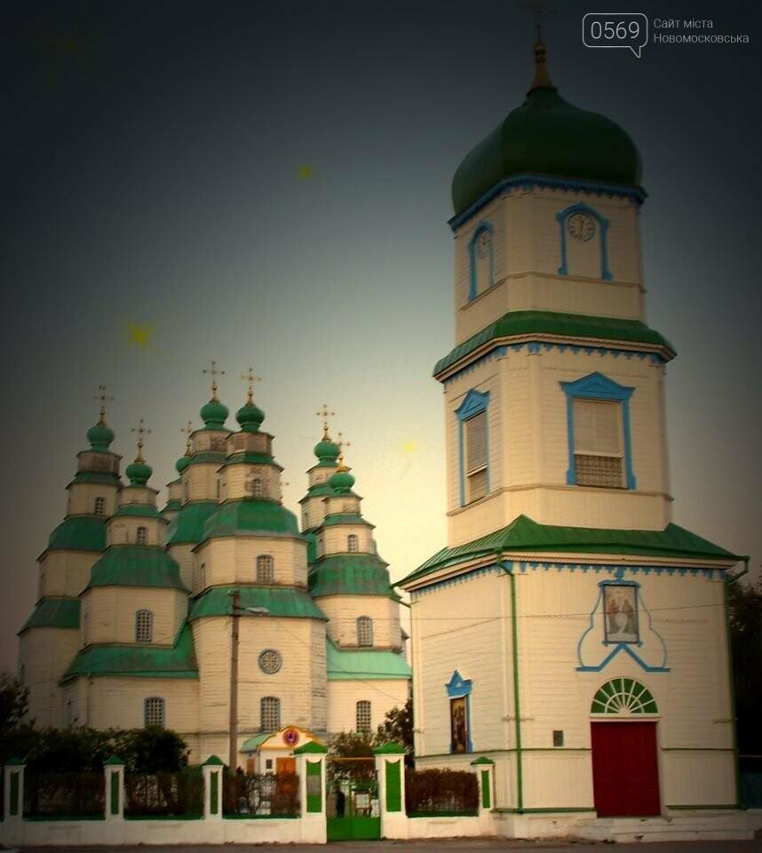 """Два з десяти """"туристичних магнітів"""" області знаходяться на Новомосковщині, фото-1"""