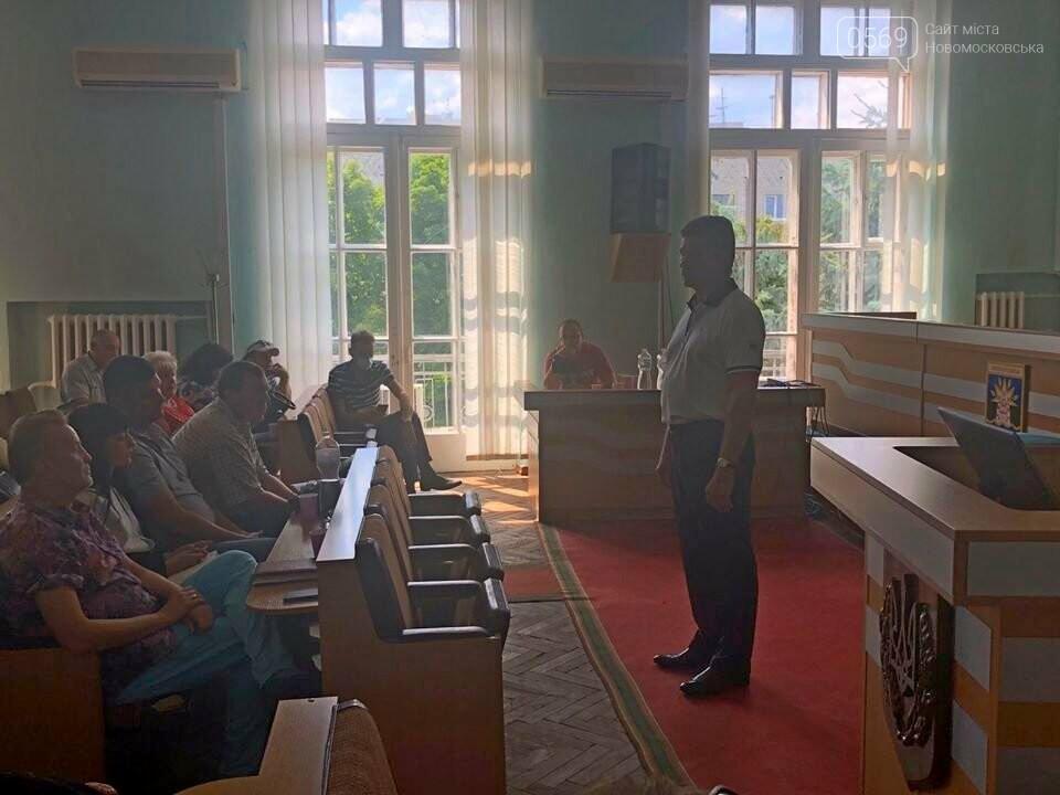 """У Новомосковську стартує """"Бюджет участі-2021"""": у місті пройшов семінар з написання проектів, фото-2"""