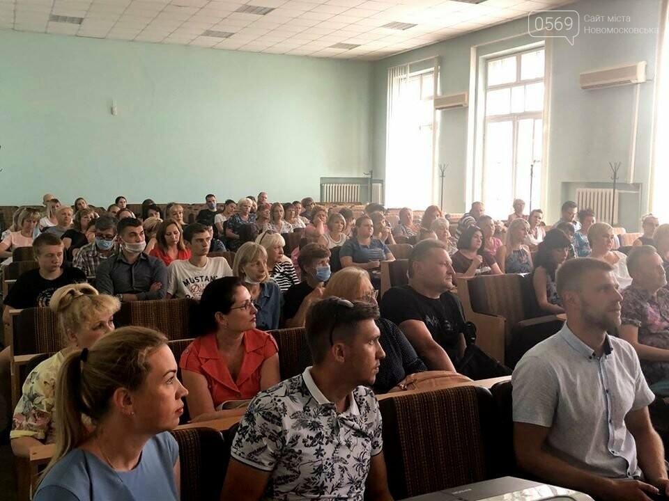 """У Новомосковську стартує """"Бюджет участі-2021"""": у місті пройшов семінар з написання проектів, фото-3"""