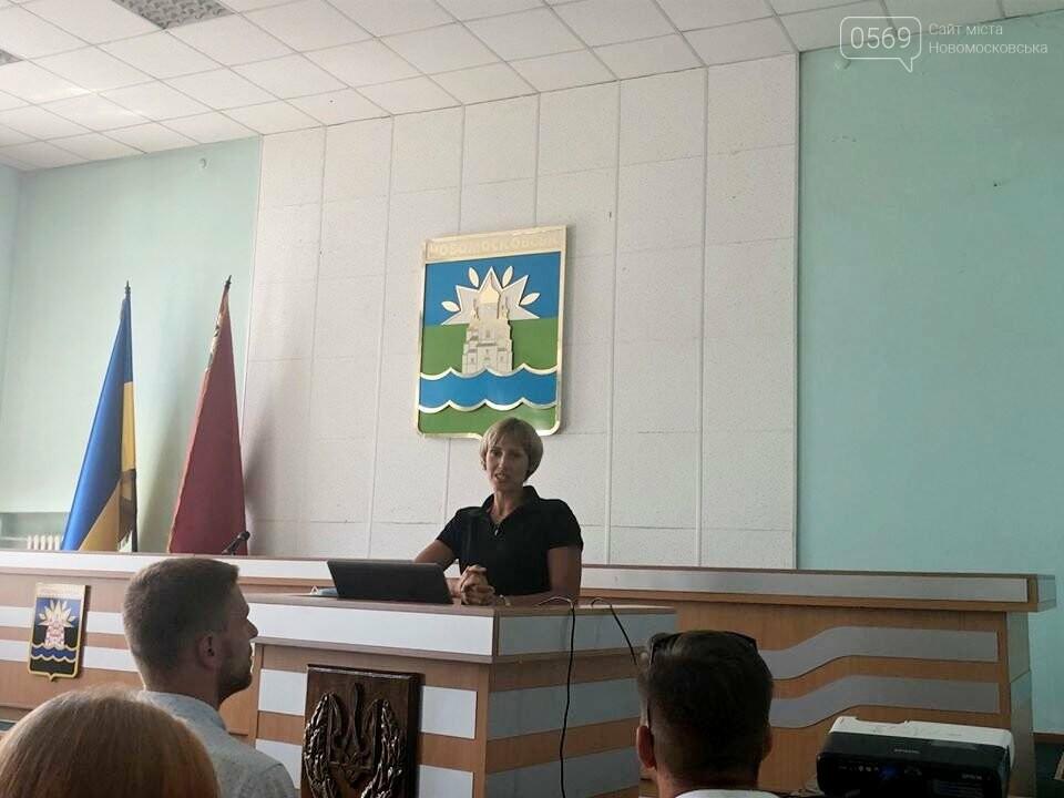 """У Новомосковську стартує """"Бюджет участі-2021"""": у місті пройшов семінар з написання проектів, фото-4"""