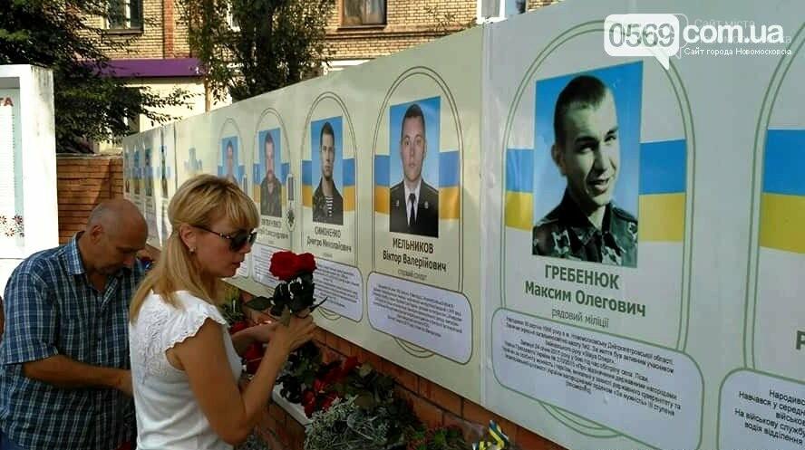 У Новомосковську загиблі в АТО земляки стануть  Почесними громадянами міста (посмертно), фото-1