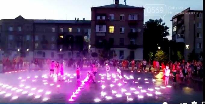 У День Металурга для мешканців Новомосковська музичний фонтан працюватиме з 14.00 години, фото-1