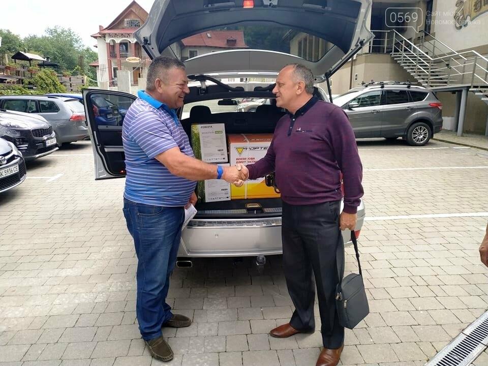 На Прикарпаття доставили допомогу від небайдужих мешканців Новомосковська, фото-3