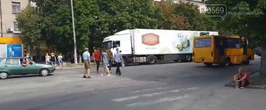 У центрі Новомосковська мешканці Кулебівки перекрили трасу, фото-6