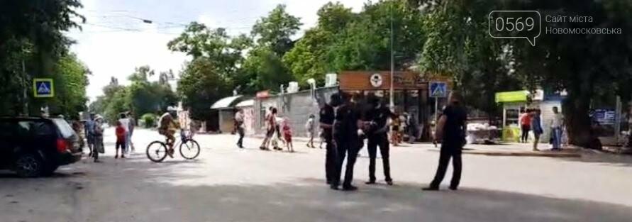 У центрі Новомосковська мешканці Кулебівки перекрили трасу, фото-4