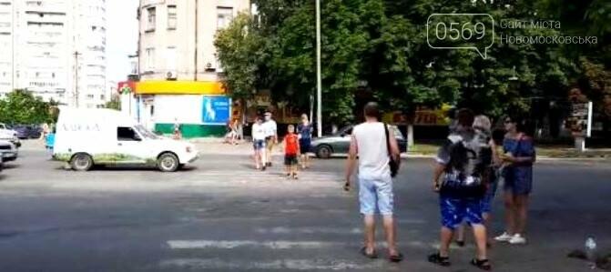 У центрі Новомосковська мешканці Кулебівки перекрили трасу, фото-2