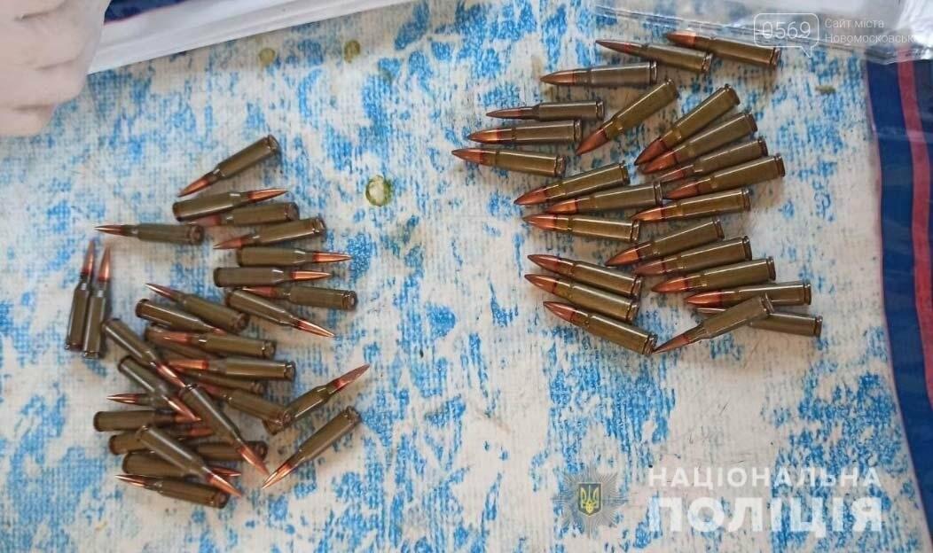 У Новомосковському районі поліцейські вилучили зброю та боєприпаси, фото-1