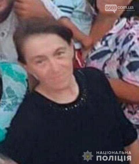 У Новомосковському відділі поліції вдруге оголосили в розшук зниклу 53-річну жінку, фото-1