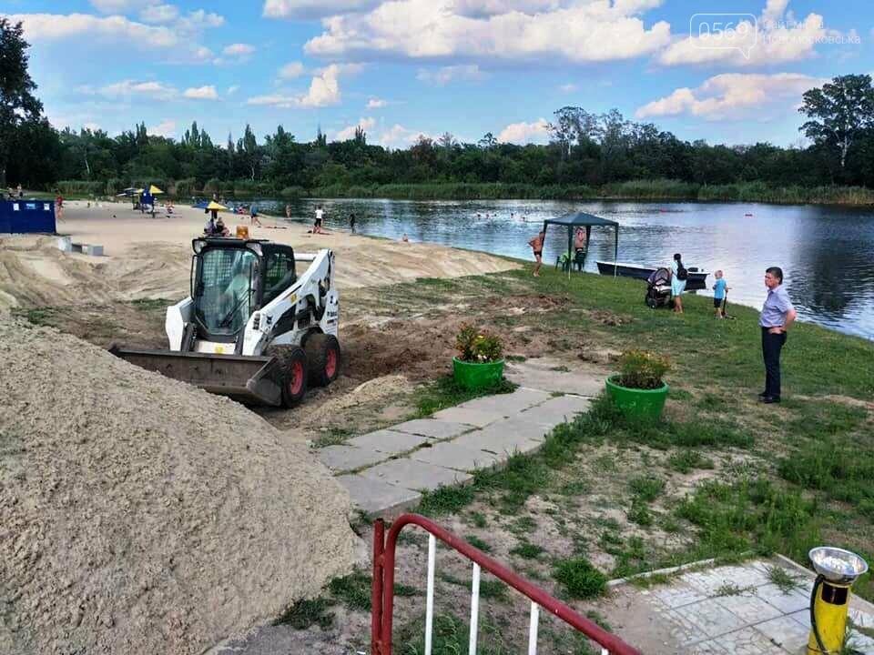 На міський пляж Новомосковська завезли 60 тонн чистого піску, фото-1