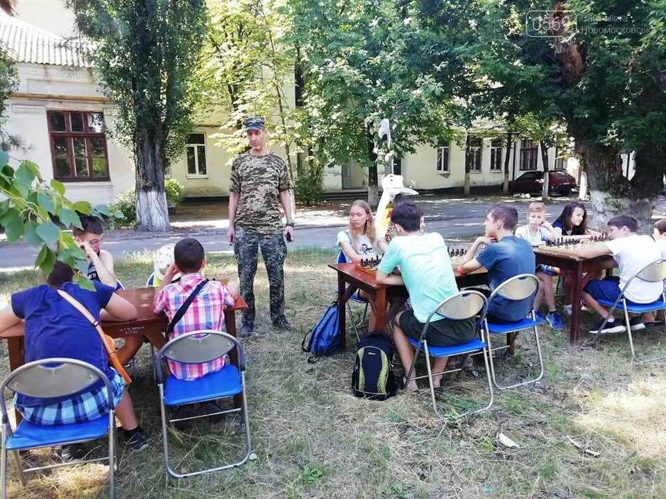 У Молодіжному центрі Новомосковська пройшов шаховий турнір , фото-4