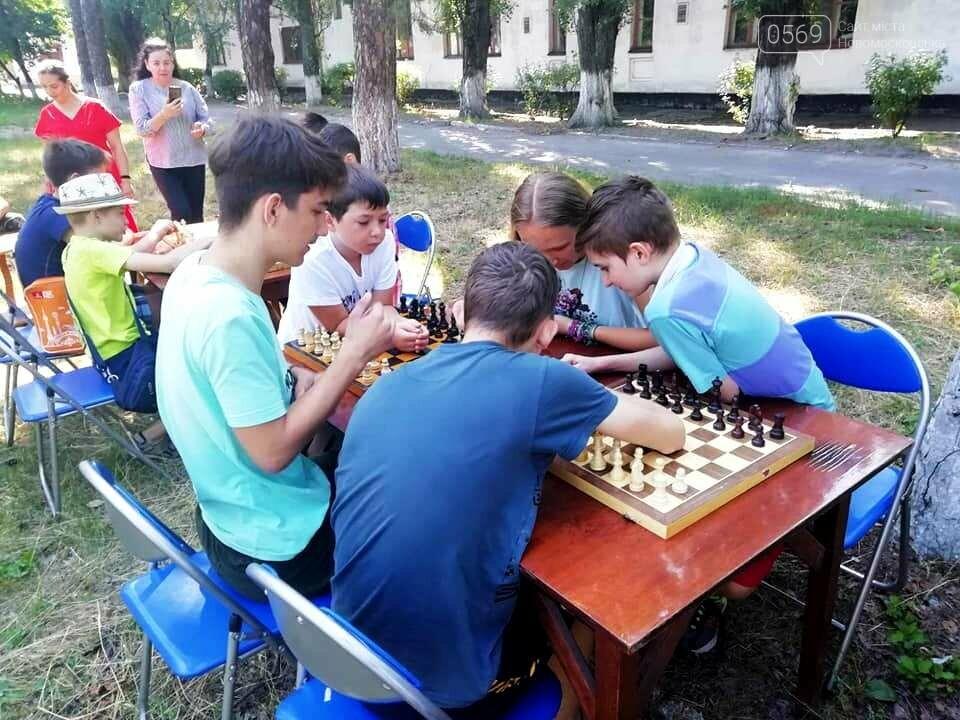 У Молодіжному центрі Новомосковська пройшов шаховий турнір , фото-2