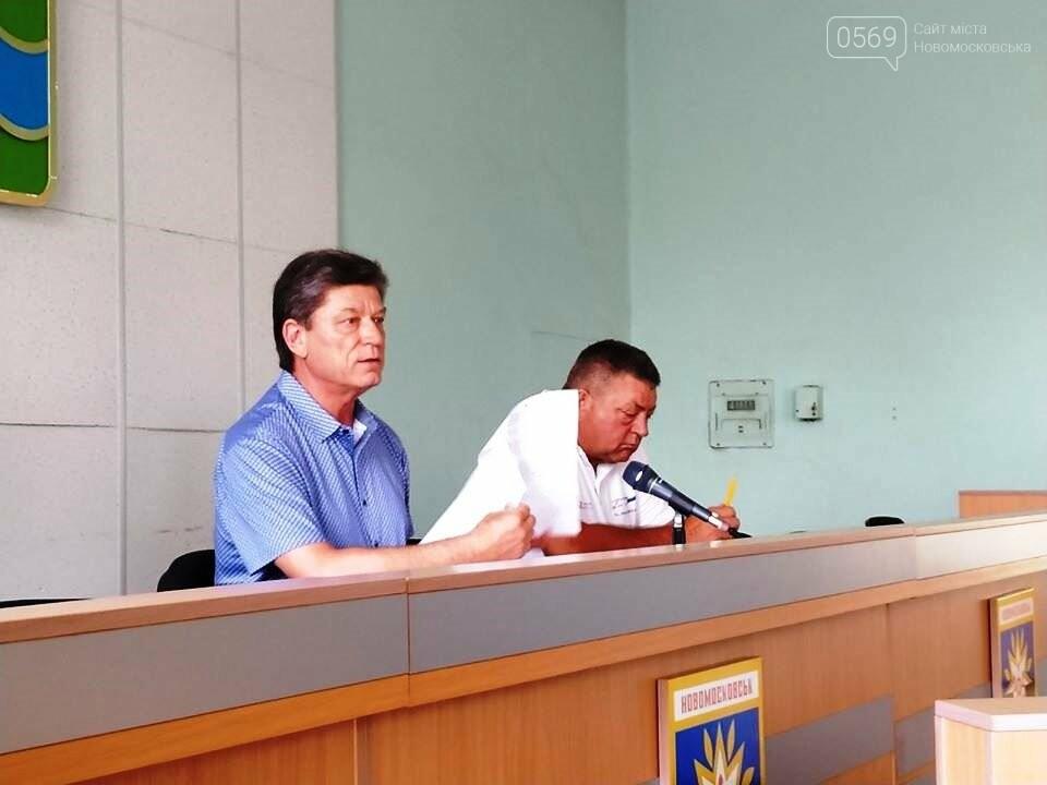 У Новомосковську скликали позачергове засідання комісії з питань ТЕБ та НС, фото-1
