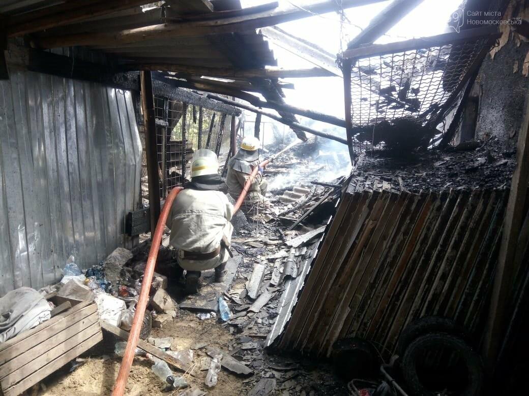 У Перещепиному Новомосковського району вщент згорів житловий будинок, фото-1