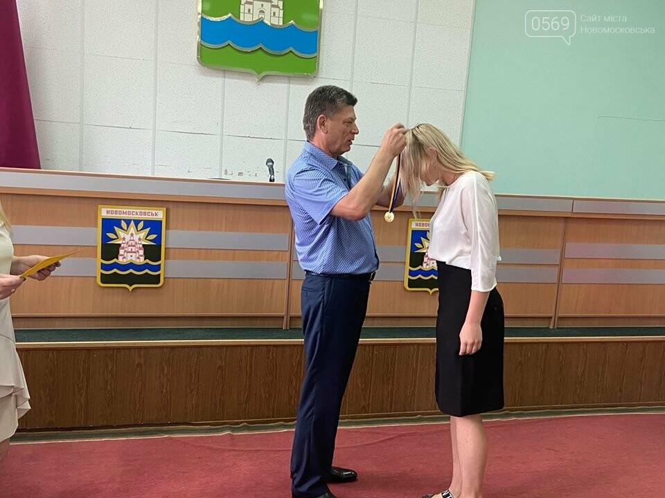 У Новомосковську традиційно вшанували відмінників навчань та переможців олімпіад, фото-4