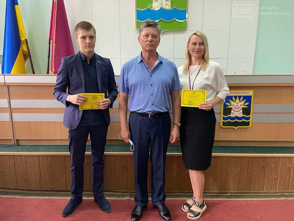У Новомосковську традиційно вшанували відмінників навчань та переможців олімпіад, фото-5