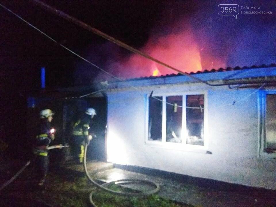У селі Спаському Новомосковського району гасили пожежу в житловому будинку , фото-2