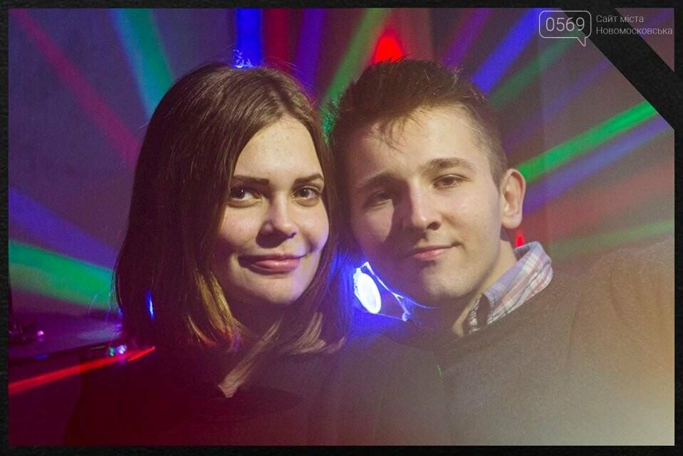 В жахливій аварії під Бердянськом загинула молода дівчина з Новомосковська, фото-1