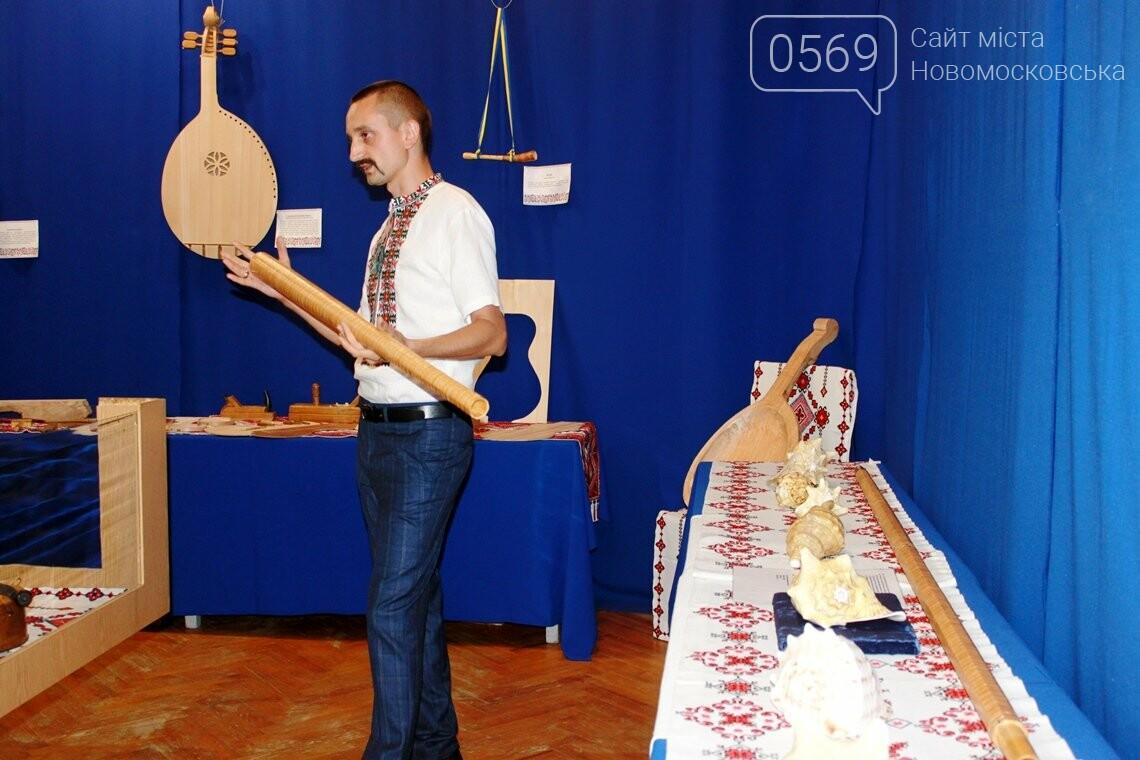 У Новомосковському історико-краєзнавчому музеї відкрили виставку народних інструментів: ФОТОРЕПОРТАЖ, фото-4