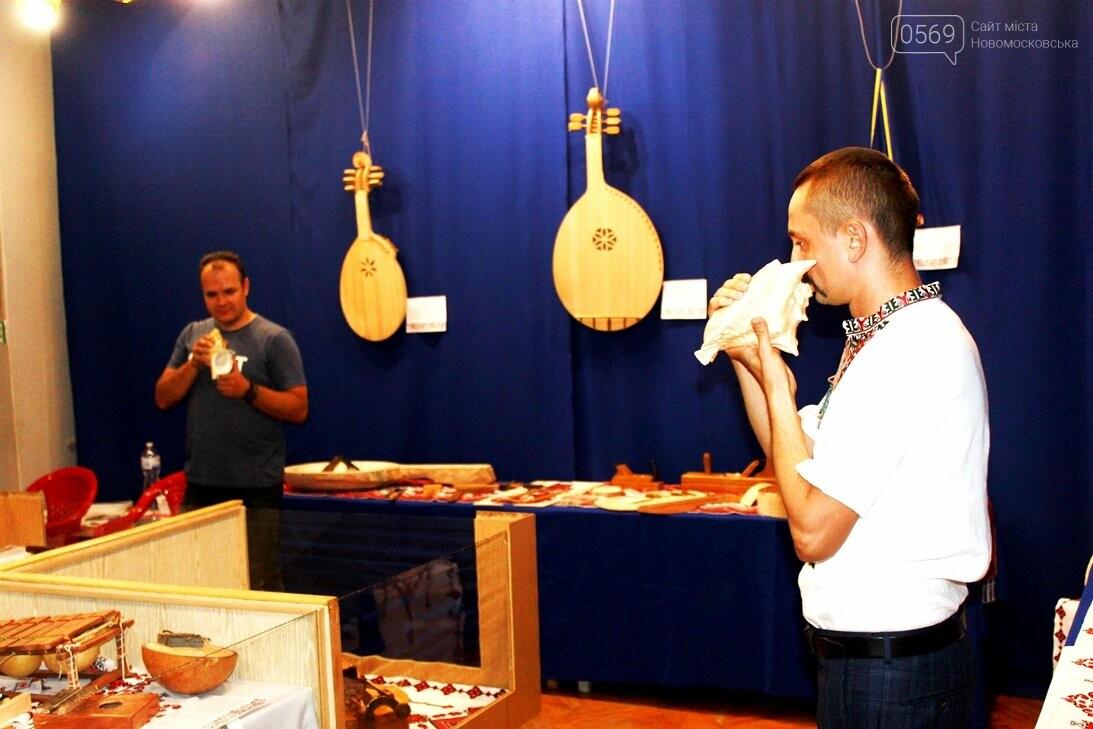 У Новомосковському історико-краєзнавчому музеї відкрили виставку народних інструментів: ФОТОРЕПОРТАЖ, фото-2