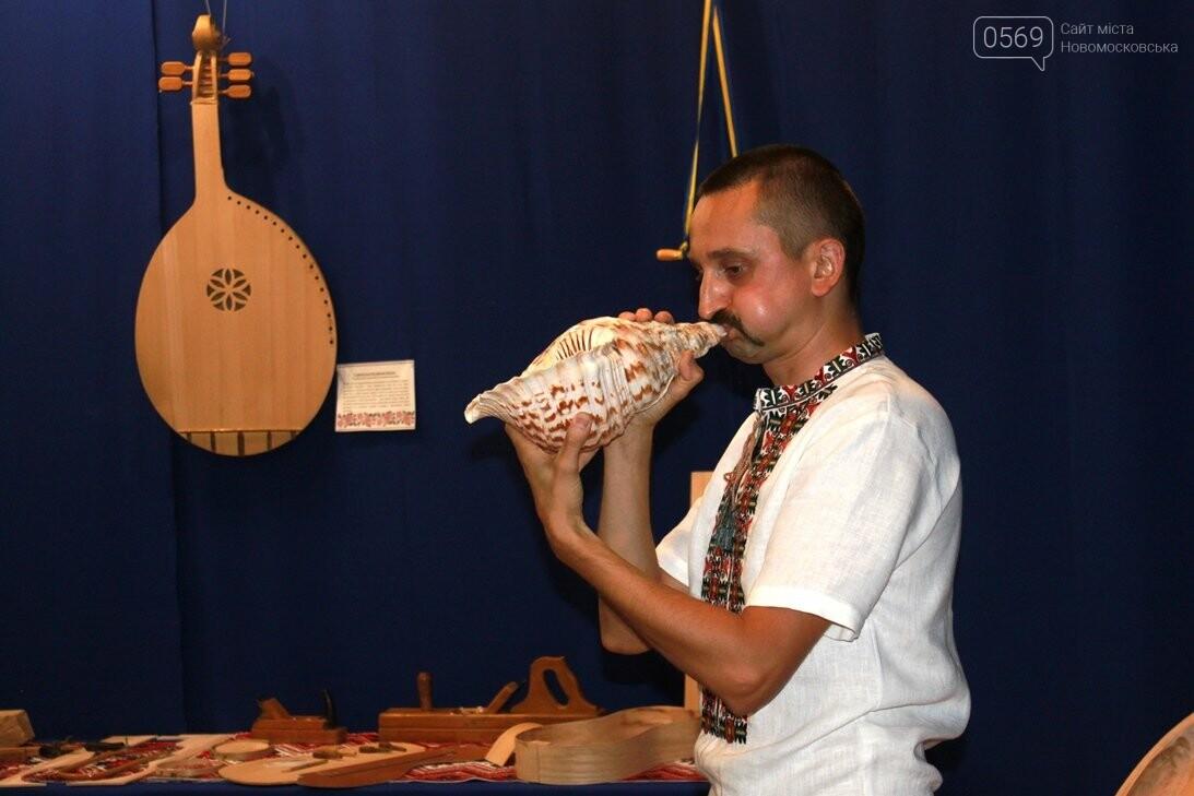У Новомосковському історико-краєзнавчому музеї відкрили виставку народних інструментів: ФОТОРЕПОРТАЖ, фото-11