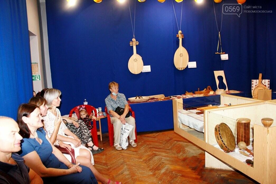 У Новомосковському історико-краєзнавчому музеї відкрили виставку народних інструментів: ФОТОРЕПОРТАЖ, фото-10