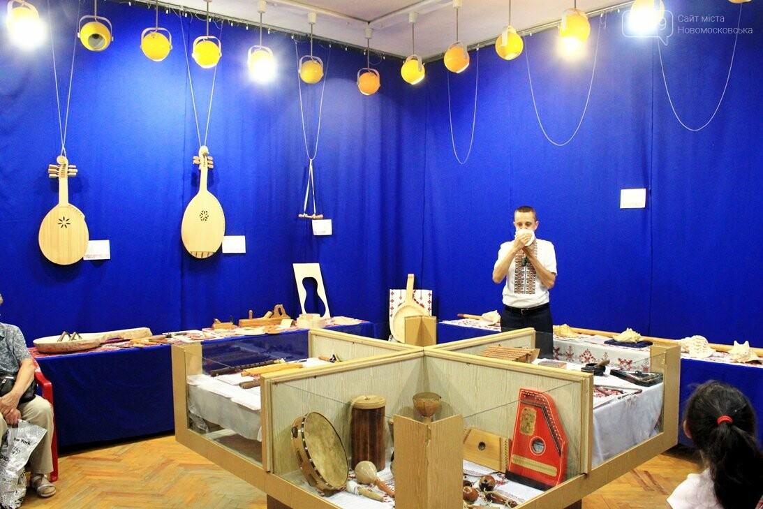 У Новомосковському історико-краєзнавчому музеї відкрили виставку народних інструментів: ФОТОРЕПОРТАЖ, фото-9