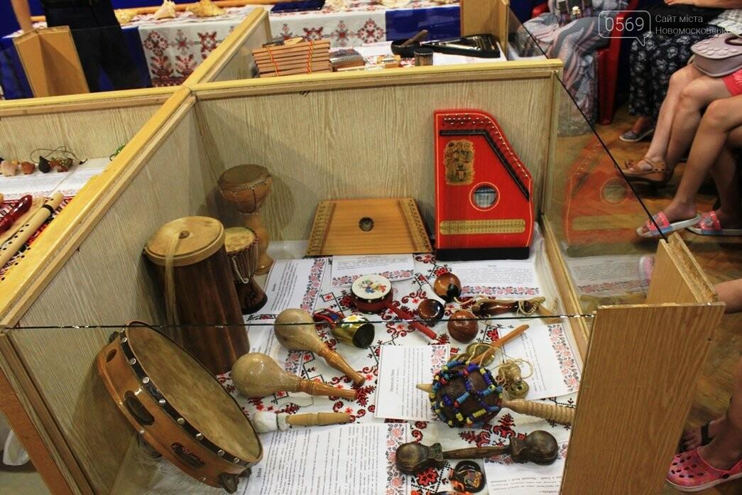 У Новомосковському історико-краєзнавчому музеї відкрили виставку народних інструментів: ФОТОРЕПОРТАЖ, фото-8