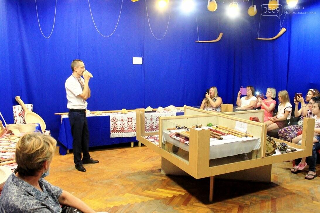 У Новомосковському історико-краєзнавчому музеї відкрили виставку народних інструментів: ФОТОРЕПОРТАЖ, фото-7