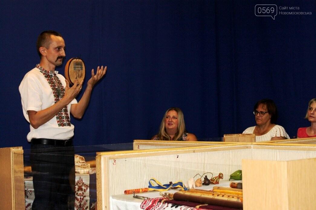 У Новомосковському історико-краєзнавчому музеї відкрили виставку народних інструментів: ФОТОРЕПОРТАЖ, фото-18