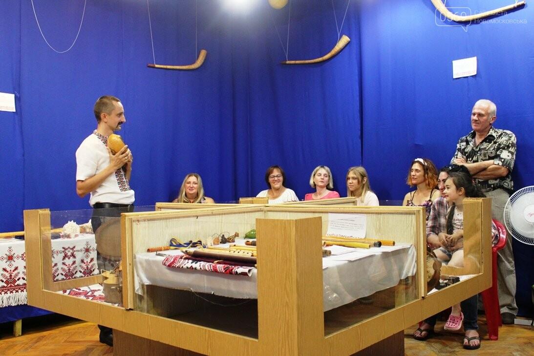 У Новомосковському історико-краєзнавчому музеї відкрили виставку народних інструментів: ФОТОРЕПОРТАЖ, фото-17
