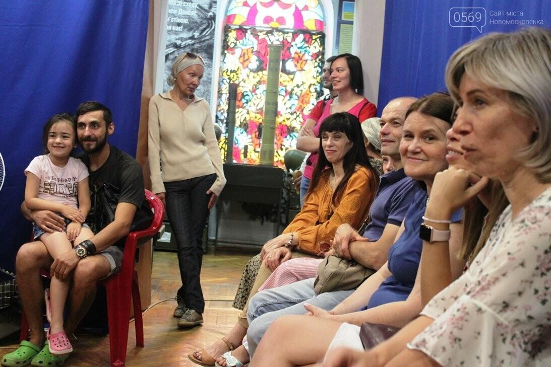 У Новомосковському історико-краєзнавчому музеї відкрили виставку народних інструментів: ФОТОРЕПОРТАЖ, фото-27