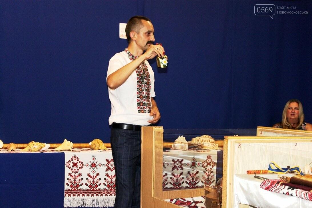 У Новомосковському історико-краєзнавчому музеї відкрили виставку народних інструментів: ФОТОРЕПОРТАЖ, фото-24