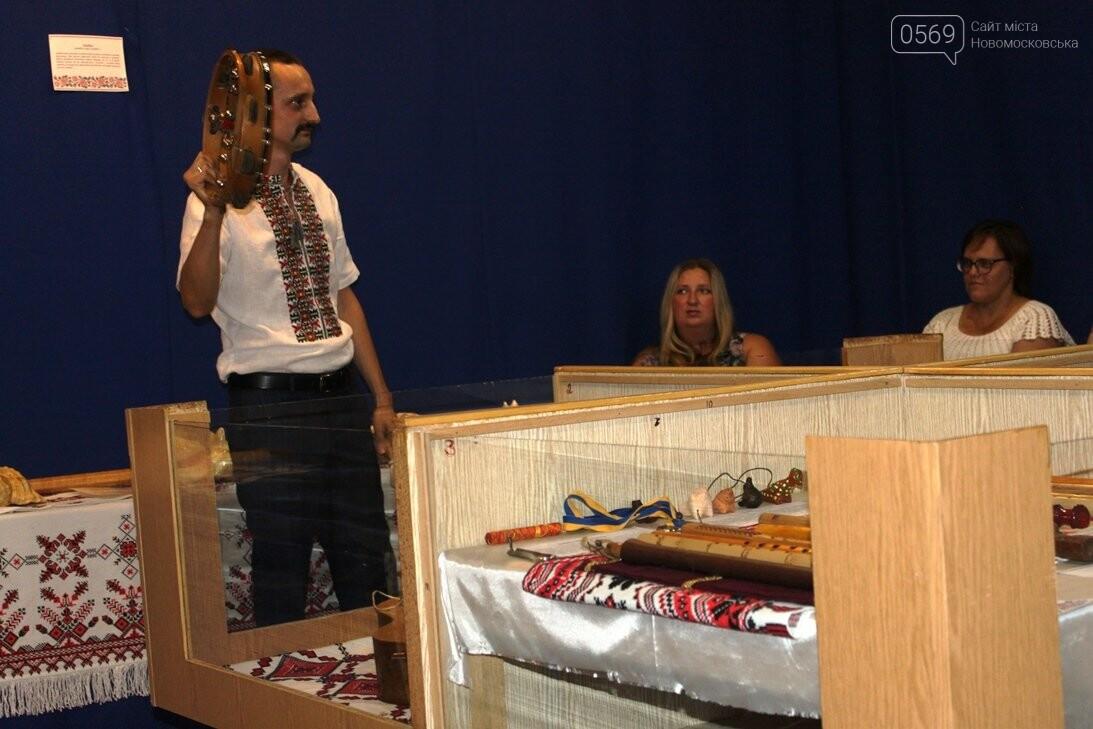 У Новомосковському історико-краєзнавчому музеї відкрили виставку народних інструментів: ФОТОРЕПОРТАЖ, фото-23
