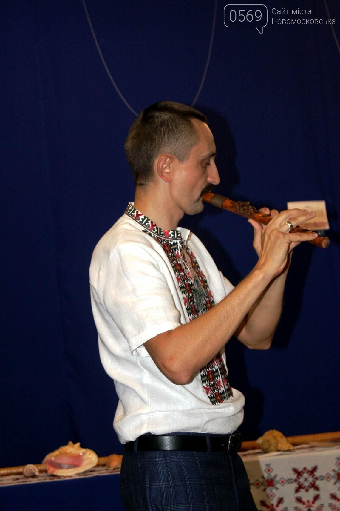 У Новомосковському історико-краєзнавчому музеї відкрили виставку народних інструментів: ФОТОРЕПОРТАЖ, фото-22