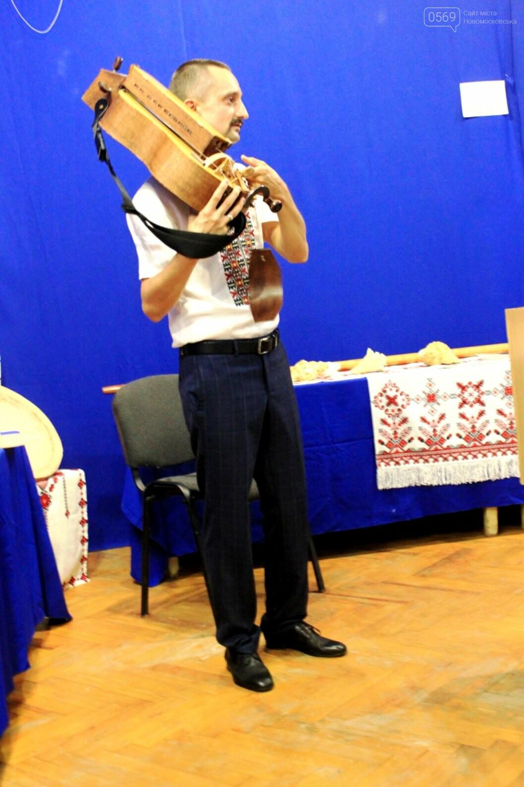 У Новомосковському історико-краєзнавчому музеї відкрили виставку народних інструментів: ФОТОРЕПОРТАЖ, фото-33