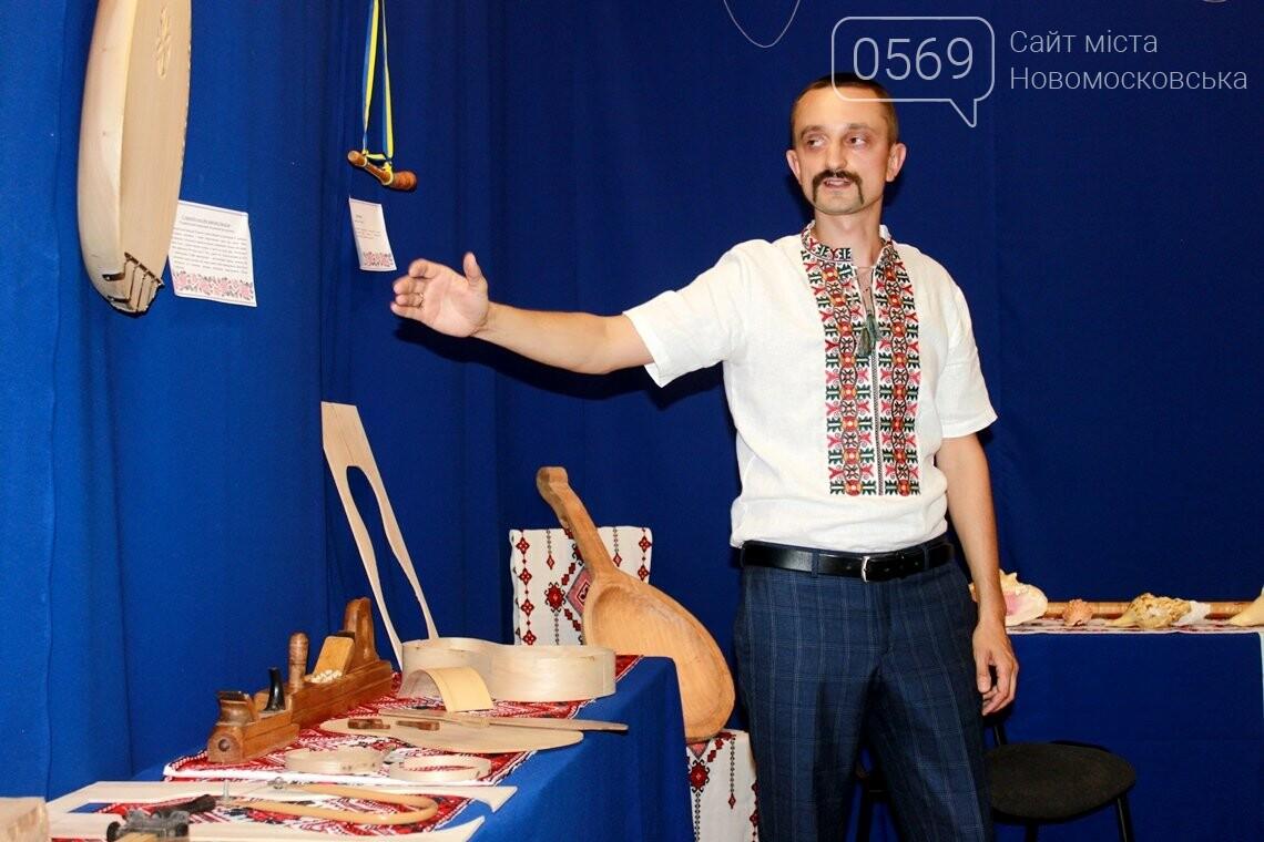 У Новомосковському історико-краєзнавчому музеї відкрили виставку народних інструментів: ФОТОРЕПОРТАЖ, фото-32