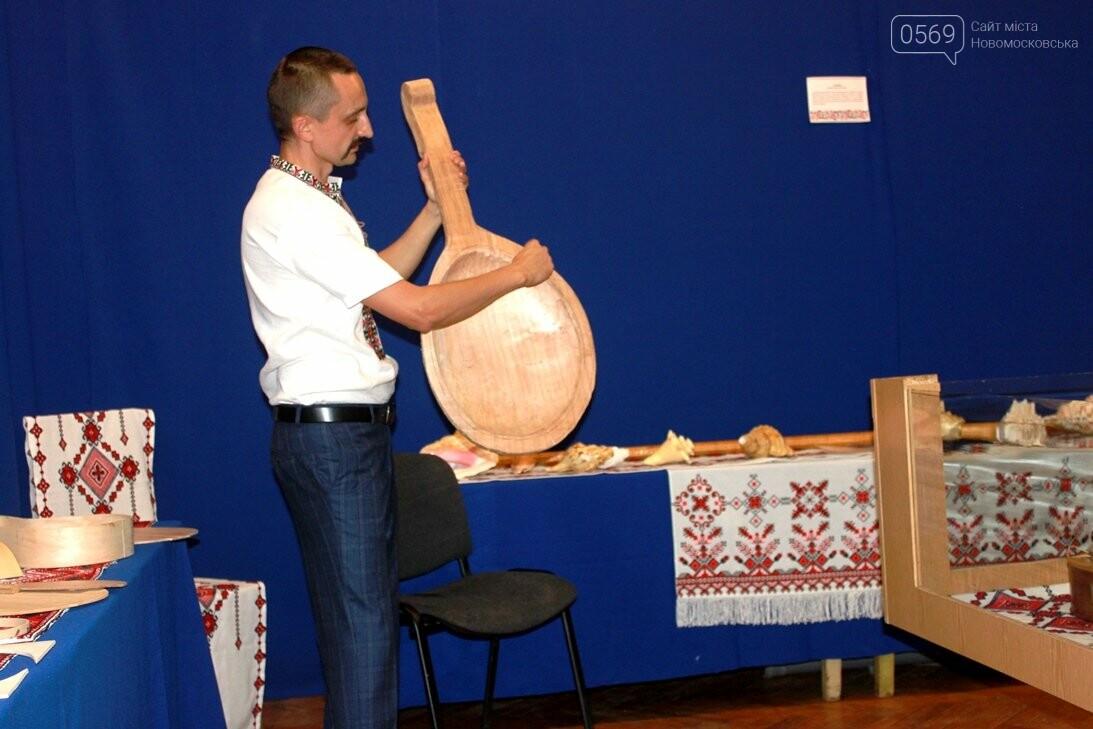 У Новомосковському історико-краєзнавчому музеї відкрили виставку народних інструментів: ФОТОРЕПОРТАЖ, фото-31