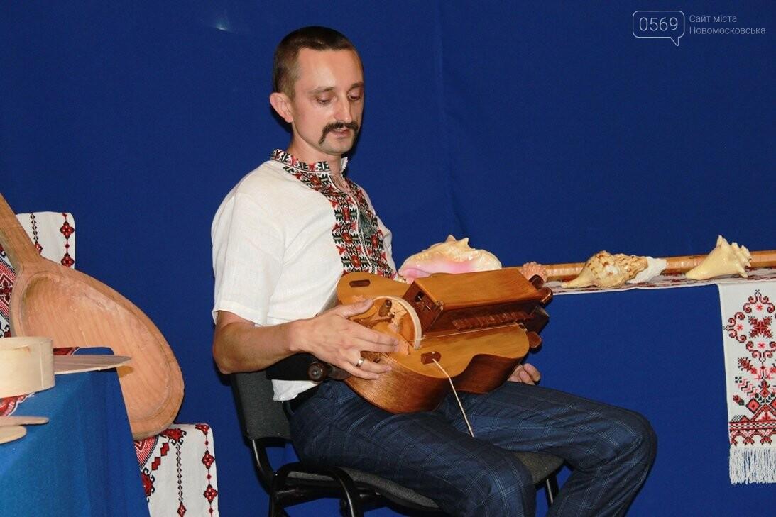 У Новомосковському історико-краєзнавчому музеї відкрили виставку народних інструментів: ФОТОРЕПОРТАЖ, фото-30