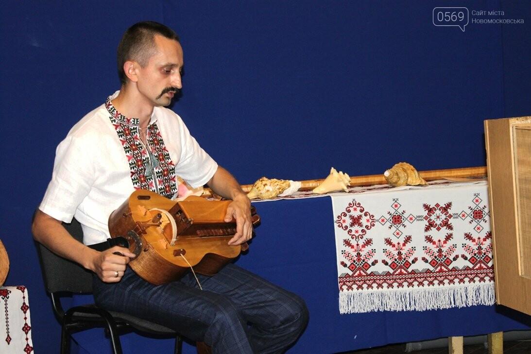 У Новомосковському історико-краєзнавчому музеї відкрили виставку народних інструментів: ФОТОРЕПОРТАЖ, фото-29