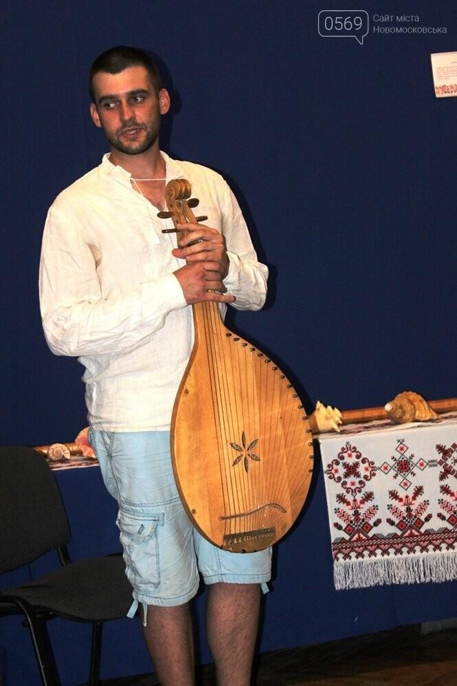 У Новомосковському історико-краєзнавчому музеї відкрили виставку народних інструментів: ФОТОРЕПОРТАЖ, фото-19