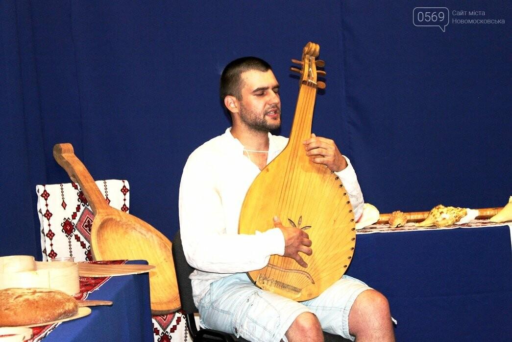 У Новомосковському історико-краєзнавчому музеї відкрили виставку народних інструментів: ФОТОРЕПОРТАЖ, фото-12