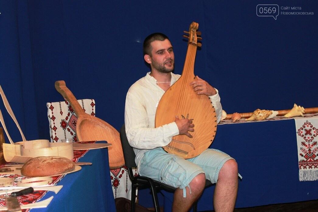 У Новомосковському історико-краєзнавчому музеї відкрили виставку народних інструментів: ФОТОРЕПОРТАЖ, фото-21