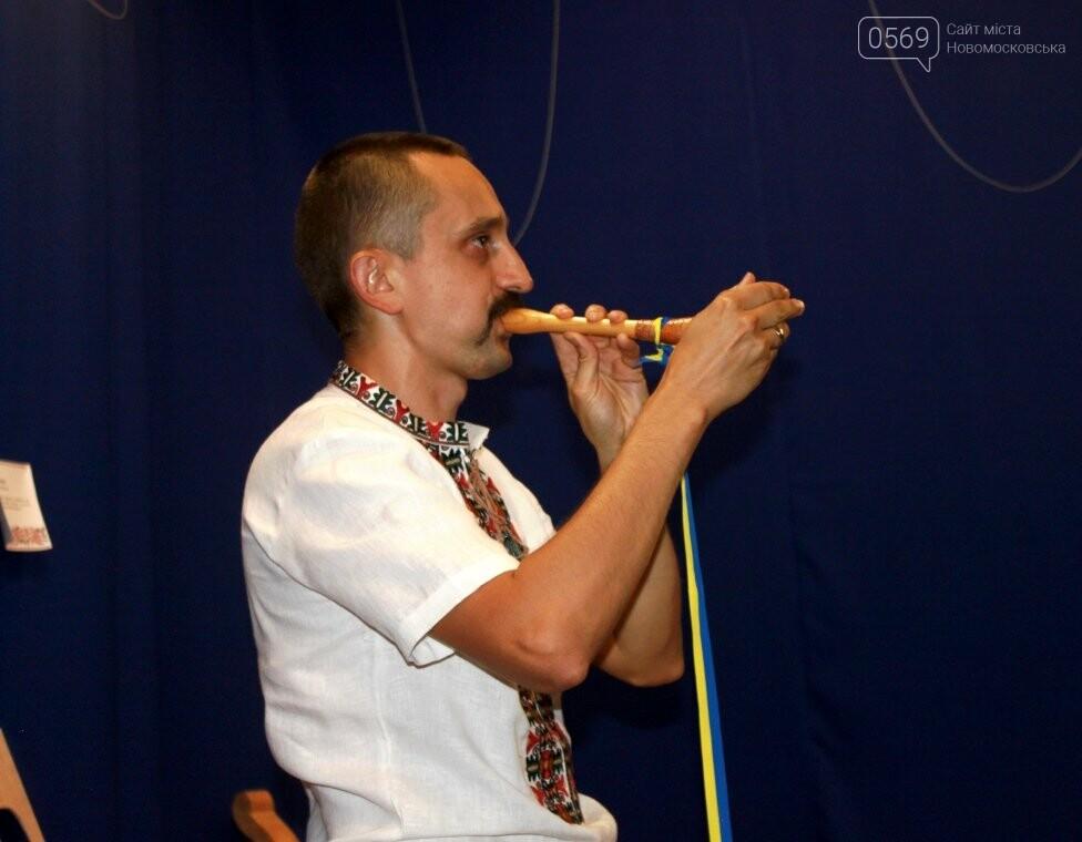 У Новомосковському історико-краєзнавчому музеї відкрили виставку народних інструментів: ФОТОРЕПОРТАЖ, фото-20
